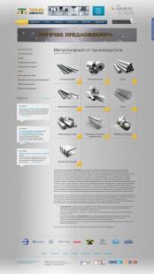 Разработка сайта под ключ для металлоторгующей компании Трио Металл