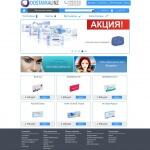 Разработка интернет магазина для продажи линз под ключ