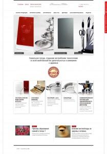 Создание сайта для бизнеса с каталогом